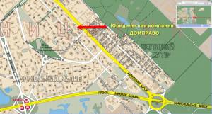 Юридическая компания Домправо, карта месторасположения